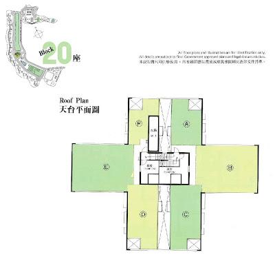 華景山莊第二十座平面圖