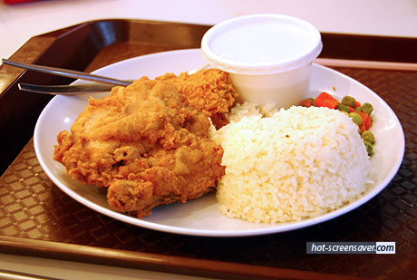 KFC Chicken Rice which consist of rice, 2 fried chicken, `1 soup and ...