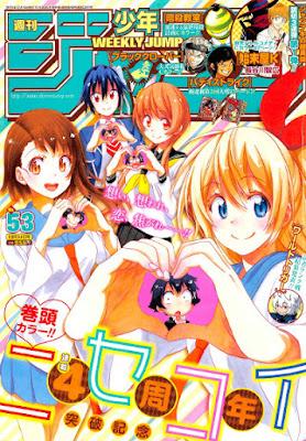 Anime Musim Kedua 'Ansatsu Kyoshitsu' Akan Tayang Pada 7 Januari