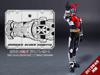 Bandai SH Figuarts Kamen Rider Kabuto Figure