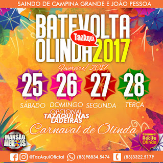 Excursão Carnaval de Olinda 2017