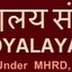 Kendriya Vidyalaya Sangathan (KVS) LDC Admit Card 2015 Download at kvsangathan.nic.in