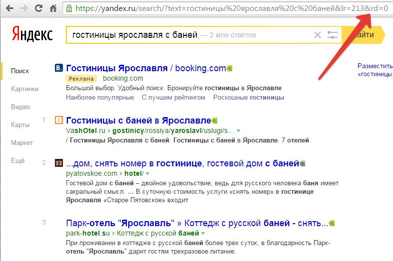 Башенная раскрутка сайта seo оптимизация phorum топ 100 сайтов тас икс