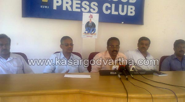 Kasaragod, Press meet, Bus, Lorry, Strike, District, Committee, Life insurance Company, Kerala,Kerala News, International News,