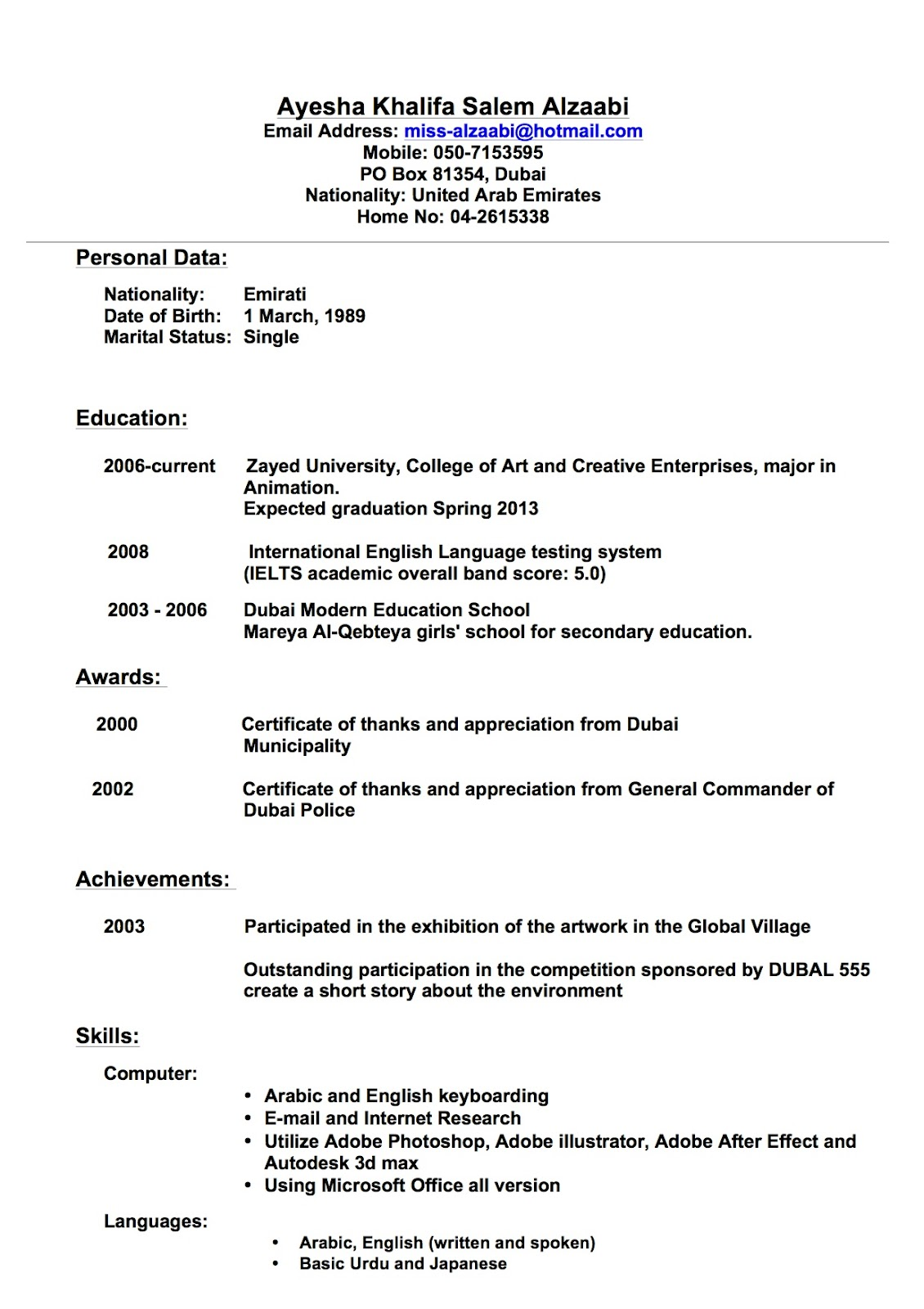 Profile Statement For Resume Examples Art Resume Cover