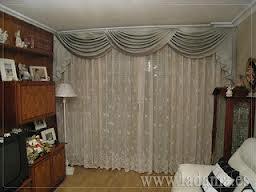 Decoracion y estilos decoracion de cortinas en diferentes estilos - Estilos de cortinas ...