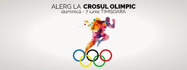 Crosul Olimpic Timişoara. 7 iunie 2015. Alergare prin Parcul Rozelor şi Parcul Copiilor