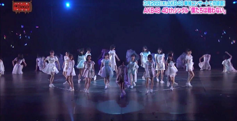 perform-akb48-di-ssa
