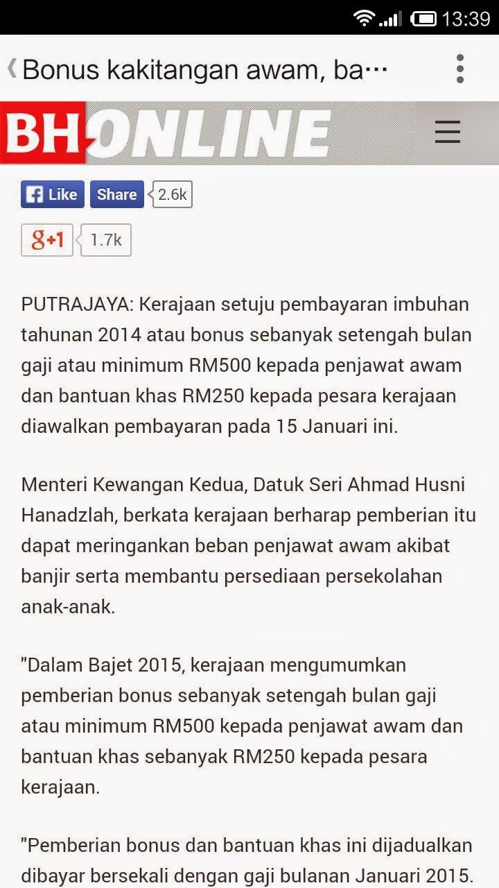 Bonus Kerajaan Ditunda 15 Januari 2015