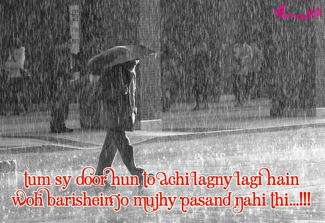 Barish sad text messages for fb with pictures pain poet barish hindi shayari barsaat shayari barsat sad poetry happy rainy day sms rainy day hindi shayari rainy sms shayari thecheapjerseys Choice Image