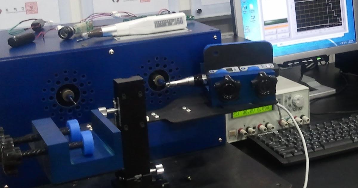 Dynamometer Motor Test Equipment