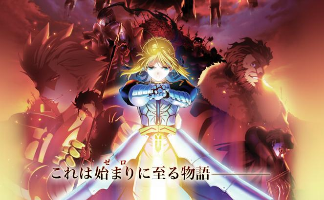 Fate/Zeroの画像 p1_21