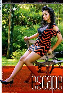 ESCAPE COVER lakshi