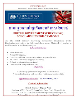writing personal statement for chevening scholarship Writing personal statements is a complicated process personal statement essay chevening amraa chevening scholarship personal statement samples.