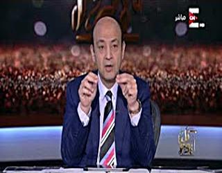 برنامج كل يوم 24-5-2017 عمرو اديب