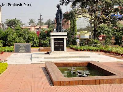 Bihar Jai Prakash Park