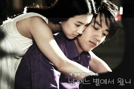 Korean Drama Addicted: About Korean Drama