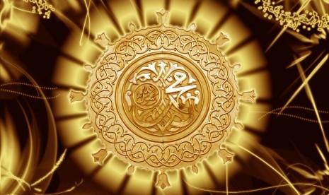 Keutamaan Yang Dahsyat Membaca Shalawat Nabi