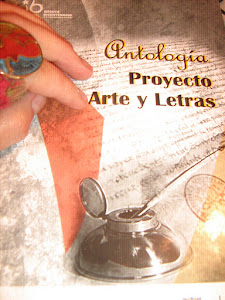 Premio Poesía.Conv. Artes y Letras