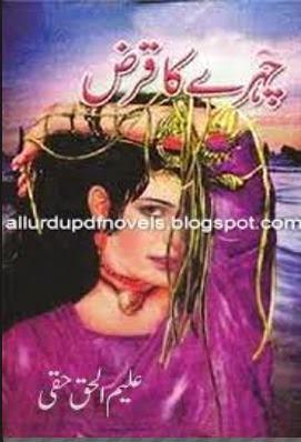 Free download Chehre ka qaraz novel by Aleem ul Haq Haqi pdf, Online reading.