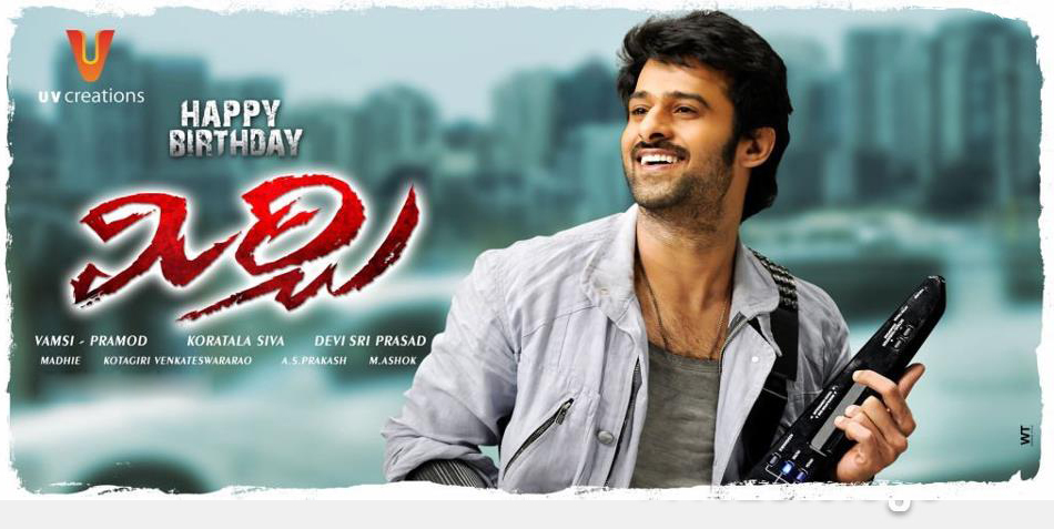 Prabhas Mirchi First Look Hq Wallpapers Without Watermarks