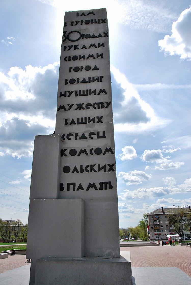 Стелла, Березники, Пермский край