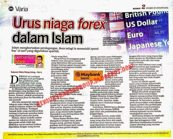 Is forex trading prohibited in islam