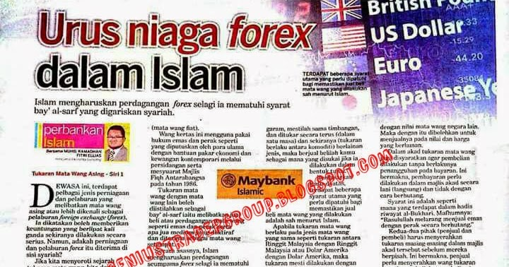 Forex trading in islamic perspective