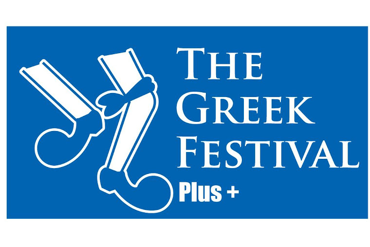 The Greek Festival Plus