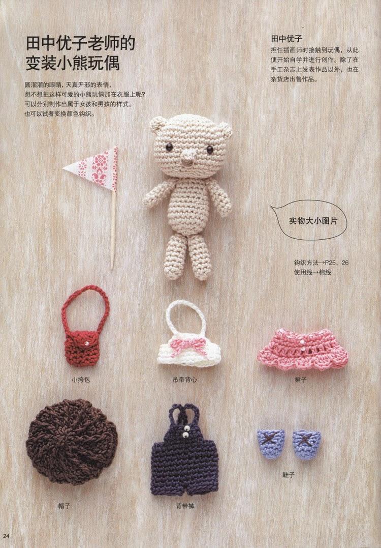 Схемы вязания мальчика и медвежки амигуруми (2)