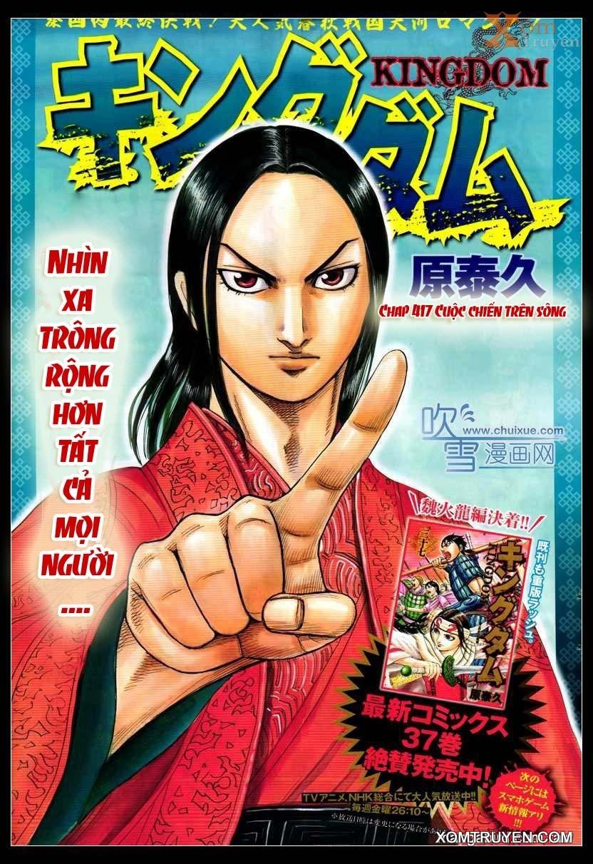 Kingdom – Vương Giả Thiên Hạ (Tổng Hợp) chap 417 page 1 - IZTruyenTranh.com