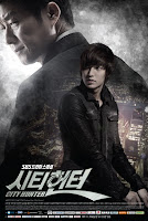 Wallpaper Keren Lee Min Ho City Hunter