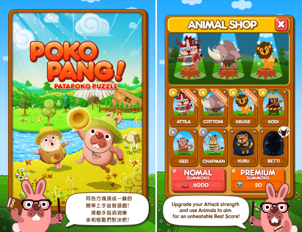 LINE Pokopang APK Download