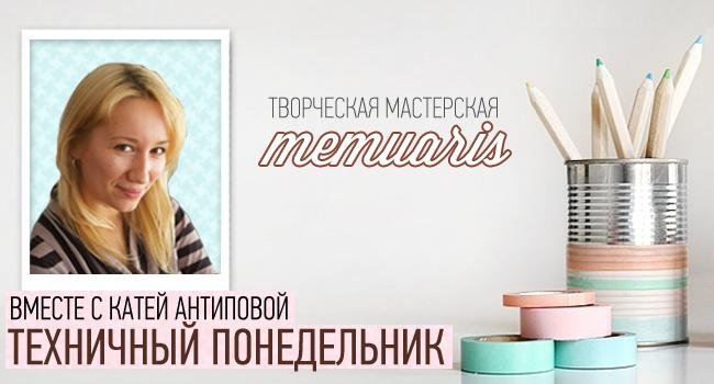 http://memuaris.blogspot.ru/2014/05/11_19.html