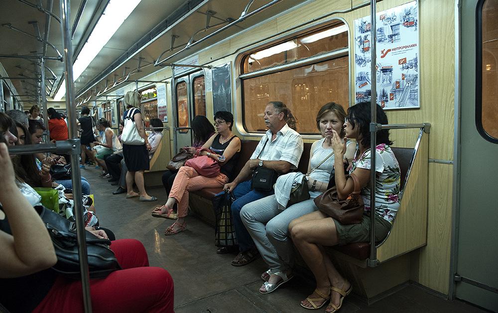 Sofia, Bulgaria Metro
