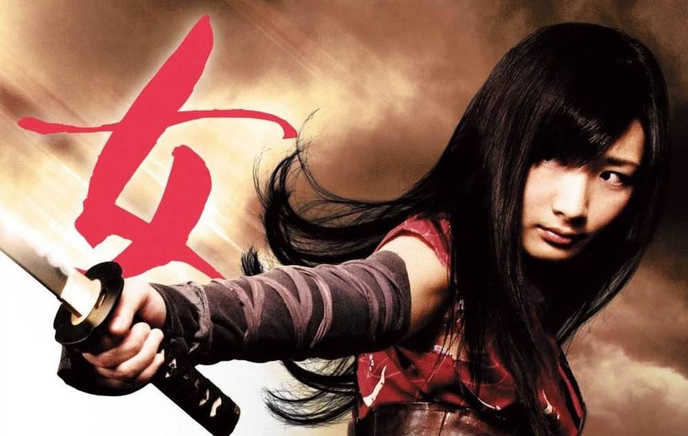 Kunoichi Ninja Girl 2011