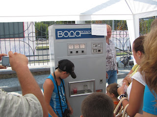 автомат газ-вода, Выставка ретро автомобилей, Донецк, день города, ретро авто