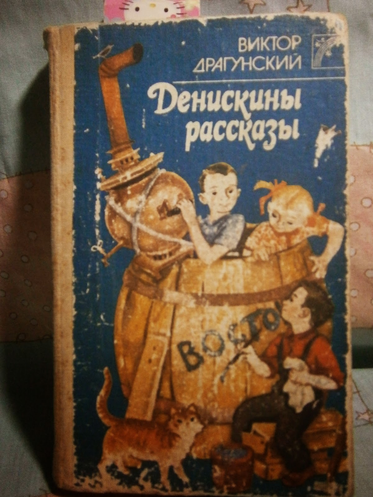 Книга как читать жесты позы мимика