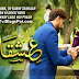 Watch Ishqa Waay Episode 20 – Drama Geo Tv
