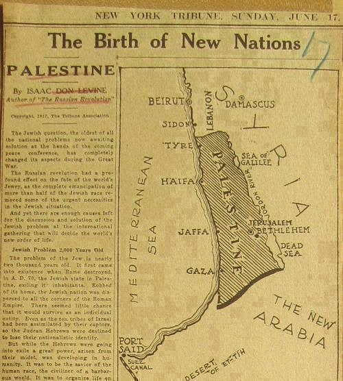 Arab nationalism in modern Palestine