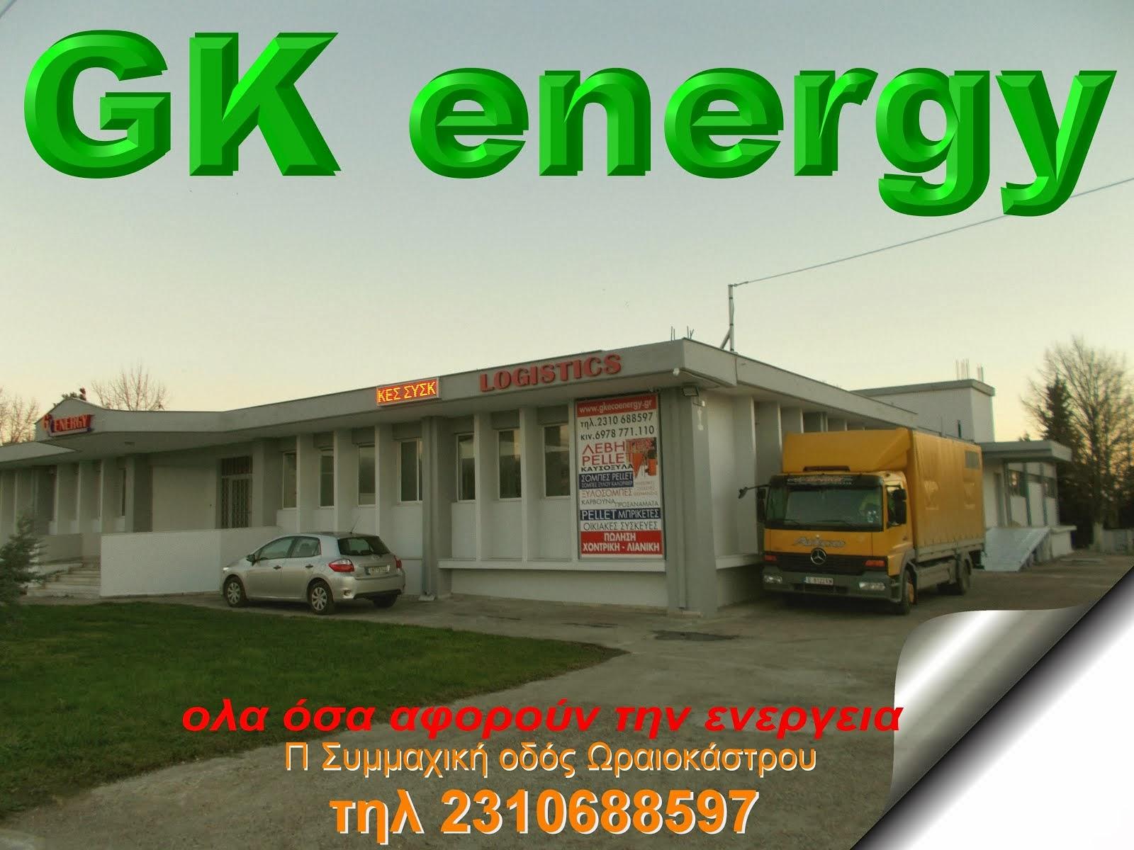 GK ENERGY LTD