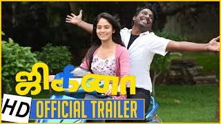 Jigina | Official Trailer | Vijay Vasanth, Sanyathara