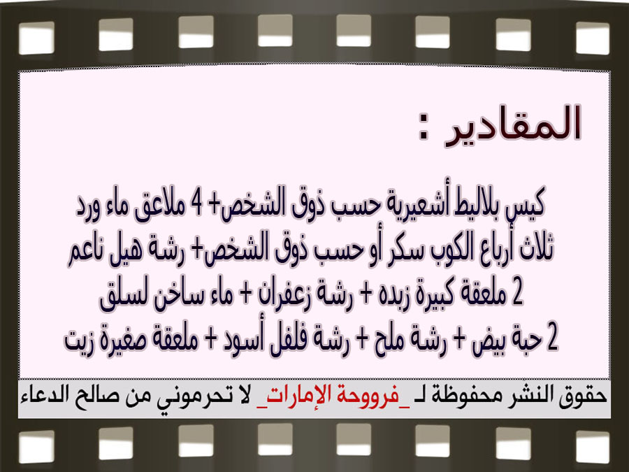 http://1.bp.blogspot.com/-hFRwed0MlL4/VkirsZNXcvI/AAAAAAAAYuU/5R6QBD3txbQ/s1600/3.jpg