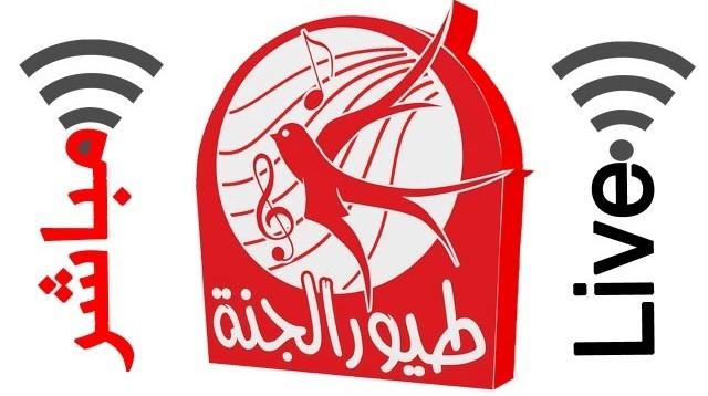 Toyor Al Janah Tv