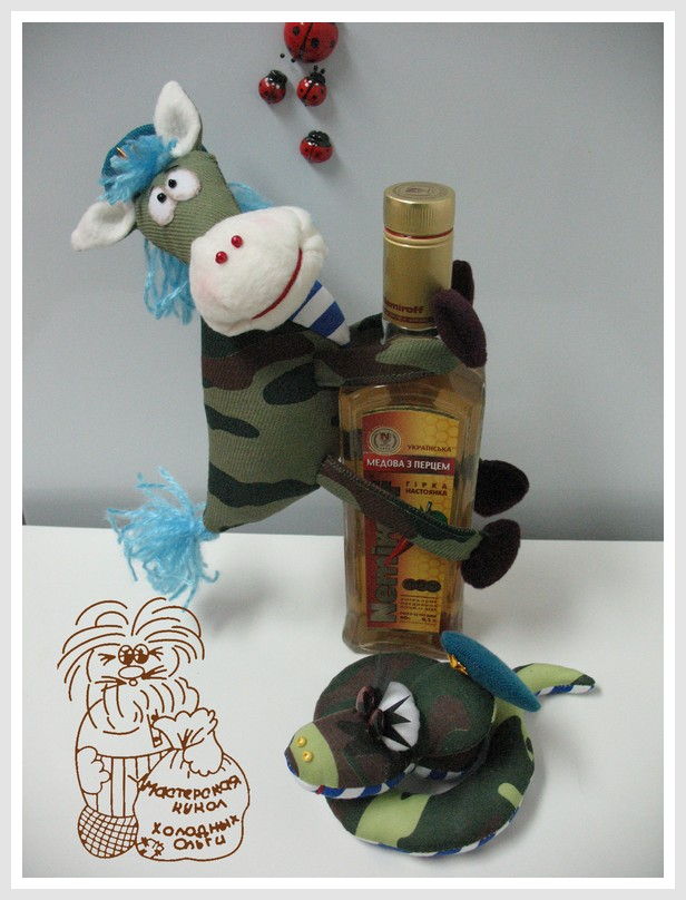 Конь со Змеей