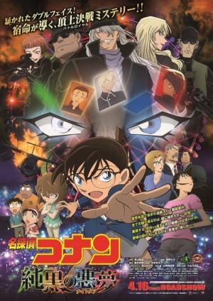 Thám tử Conan Movie 20: Cơn ác mộng đen tối