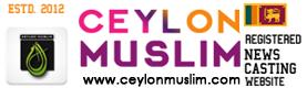 Ceylon Muslim - NEWS CASTING FROM SILANKA
