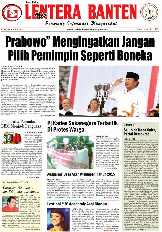 Lentera Banten