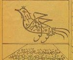 · Hadiqat al Haqiqa ·