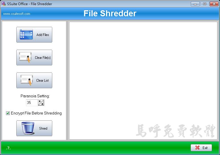 徹底刪除檔案(免安裝軟體):SSuite File Shredder,好用的徹底刪除資料夾程式推薦下載